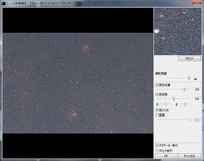 DPP-LensComp.jpg