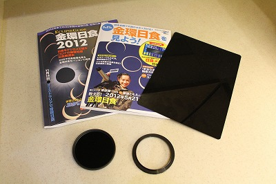 2012-04 eclipse-prep 006.jpg