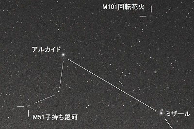 ursa_major_20180804_tr2m4.jpg