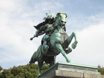 2009-10-masasige-kusunoki- 039.jpg