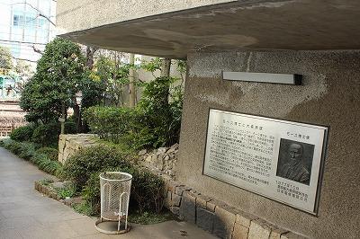 2013-02-oomori-007.jpg