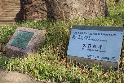 2013-03-omori-001.jpg